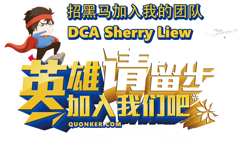 Join-Sherry-Team